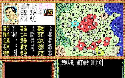 【Dos】水滸傳:天命之誓(天命108誓 )+攻略,KOEI骨灰策略遊戲!