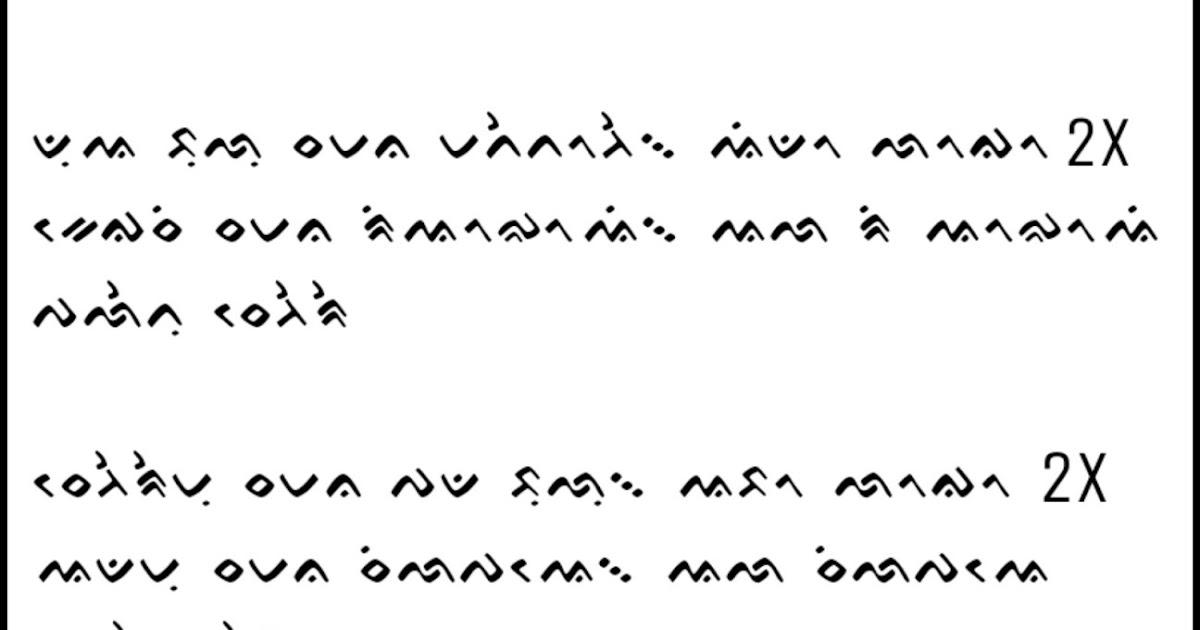 lirik lagu bugis indo logo attoriolong