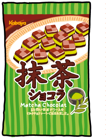Kabaya Shokora Matcha and Chocolate New Packaging