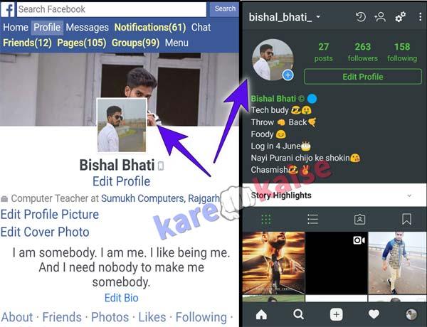 full-dp-of-bishal-bhati-karekaise