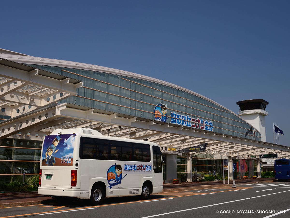 La remodelación del aeropuerto de Tottori agrega más decoración del detective Conan