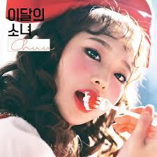 Loona - Heart Attack [츄 (Chuu)] Mp3