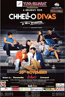 Chhello Divas 2015 Full Movie 720p Gujarati HDRip x264 Download