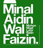 huruf arab minal aidin wal faidzin