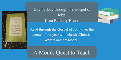 Day by Day through the Gospel of John from Bethany House; Read through the Gospel of John over the course of the year with classic Christian writers and preachers; book cover of Day by Day; clipart of book