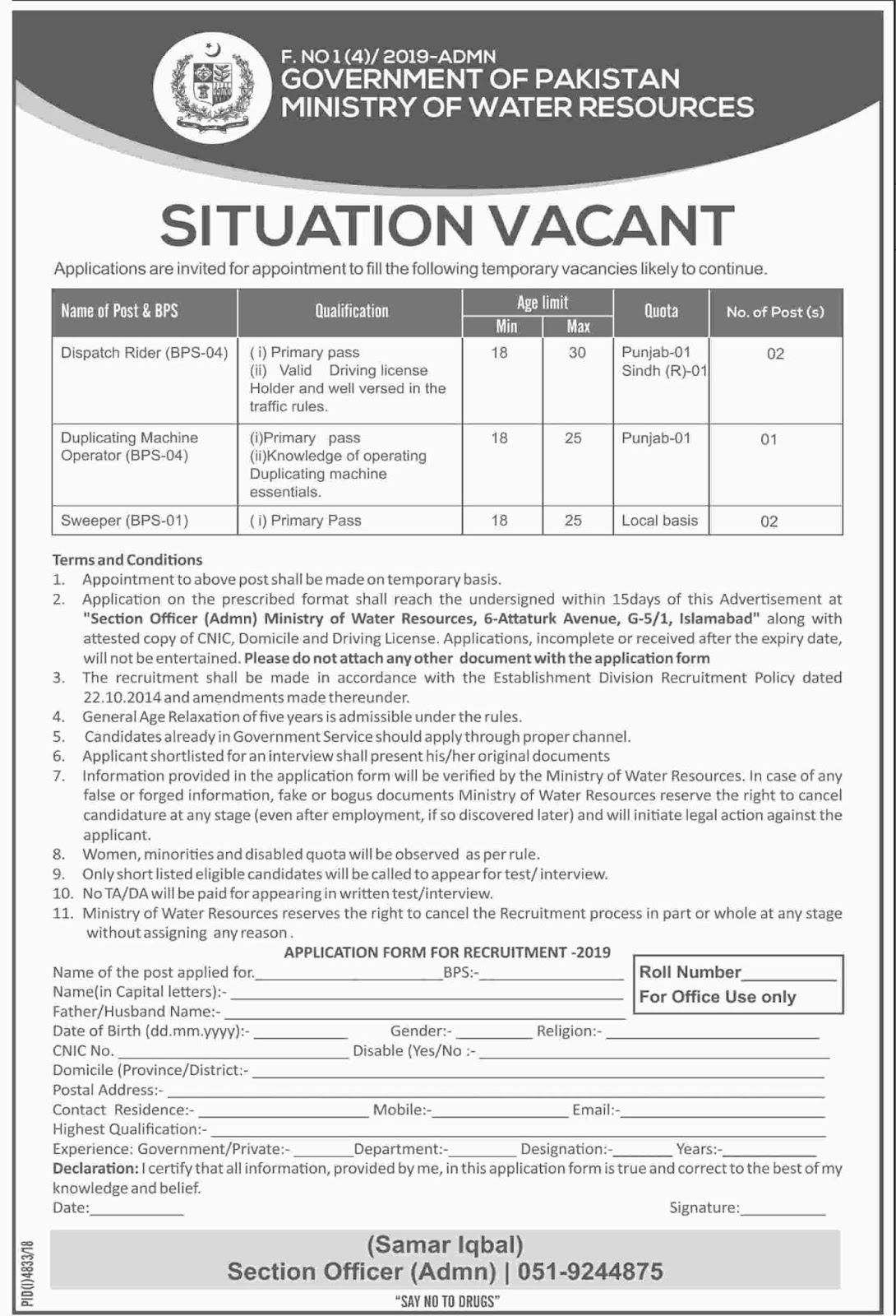 Jobs in Ministry of Water Resources Govt of Pakistan 14 April 2019