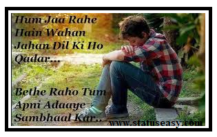 Latest Breakup Status in Hindi for Girlfriend images, photos, pic