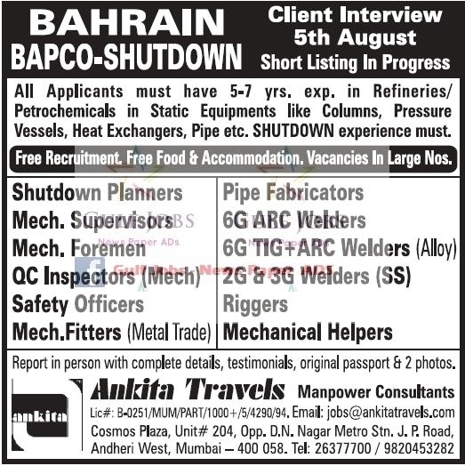 Bapco shutdown job vacancies for Bahrain - free food