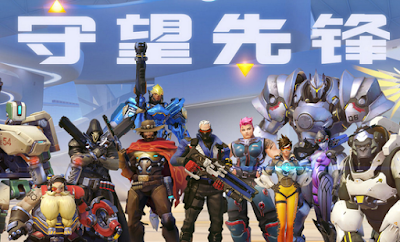 Play Overwatch Chinese Server