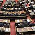 Απορρίφθηκαν από την Ολομέλεια της Βουλής 87 άρσεις ασυλίας