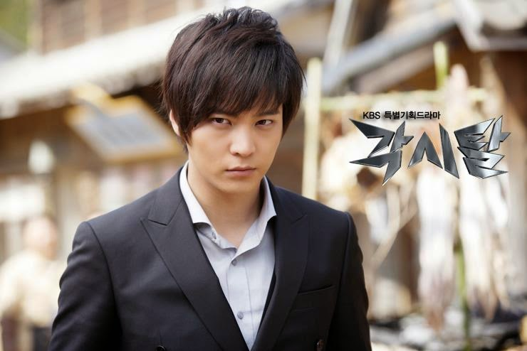 Bridal Mask Gaksital best kdrama 2012, koream drama withdrawal syndrome Joo Won