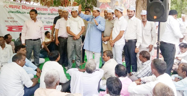 Cleanliness staff will listen to the government, then people will get amenities: Dharmir fare