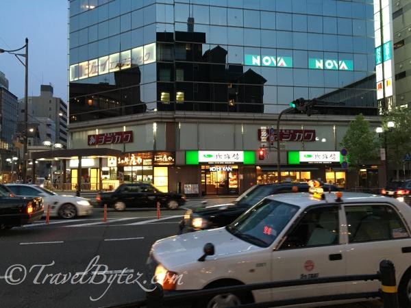 Kohikan Cafe
