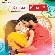 Unda Leda Songs Download,Unda Leda Mp3 Songs, Unda Leda Audio Songs Download, Ramakrishna Unda Leda Songs Download,Unda Leda 2017 Telugu movie Songs, Unda Leda 2017 audio CD rips