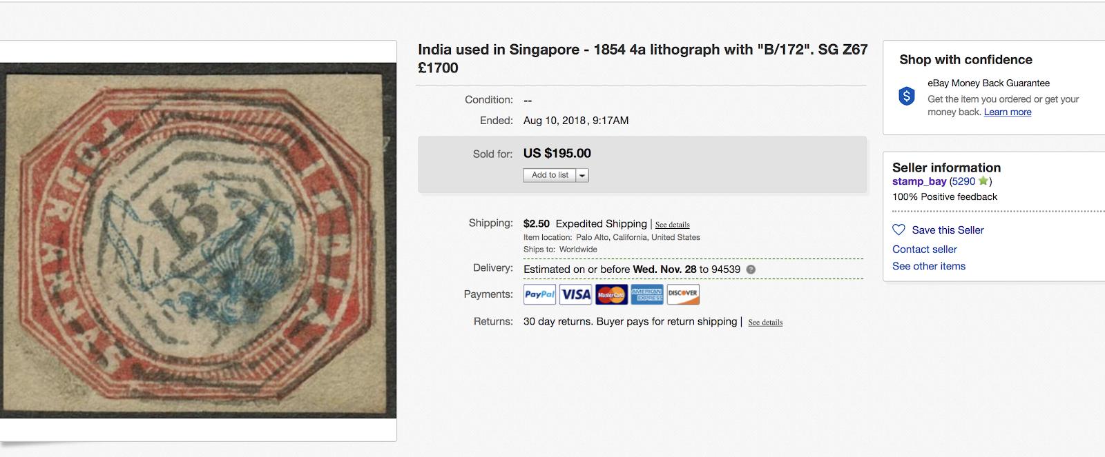 GANDHI STAMPS CLUB: Indian Philately - India used Singapore