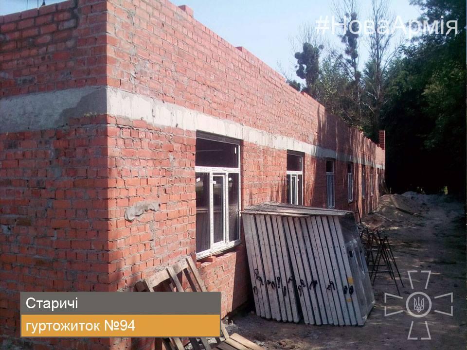 Хід будівництва гуртожитків покращеного типу для військових у Старичах