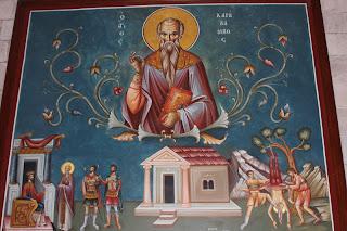 Αποτέλεσμα εικόνας για Ο ΑΓΙΟΣ ΧΑΡΑΛΑΜΠΟΣ Ο ΙΕΡΟΜΑΡΤΥΣ.