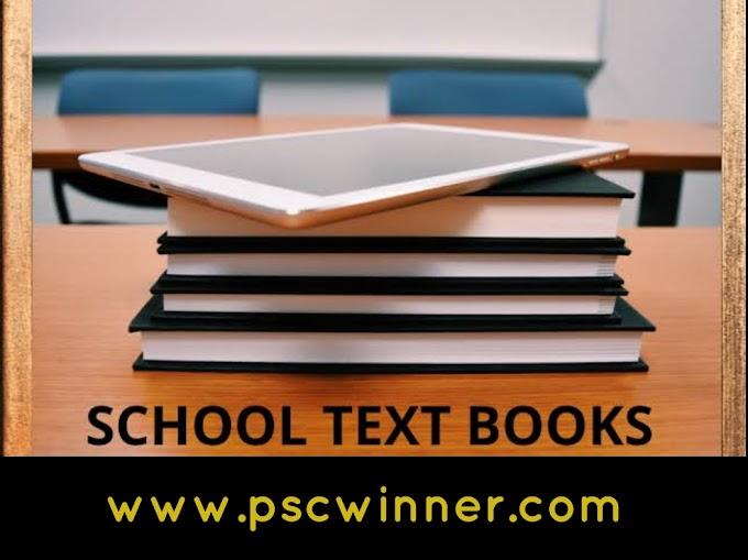 School Text Book Download  -Class 1- Class 10