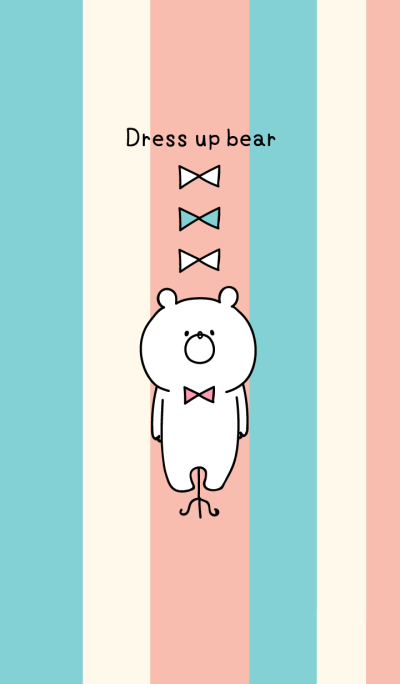 Dress-up bear vol.1
