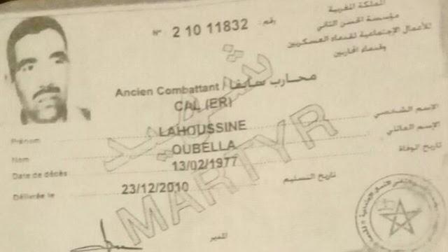 اسماء لا تنسى/الشهيد الحسين ابلا شهيد حرب الصحراء وشهيد الوحدة الترابية