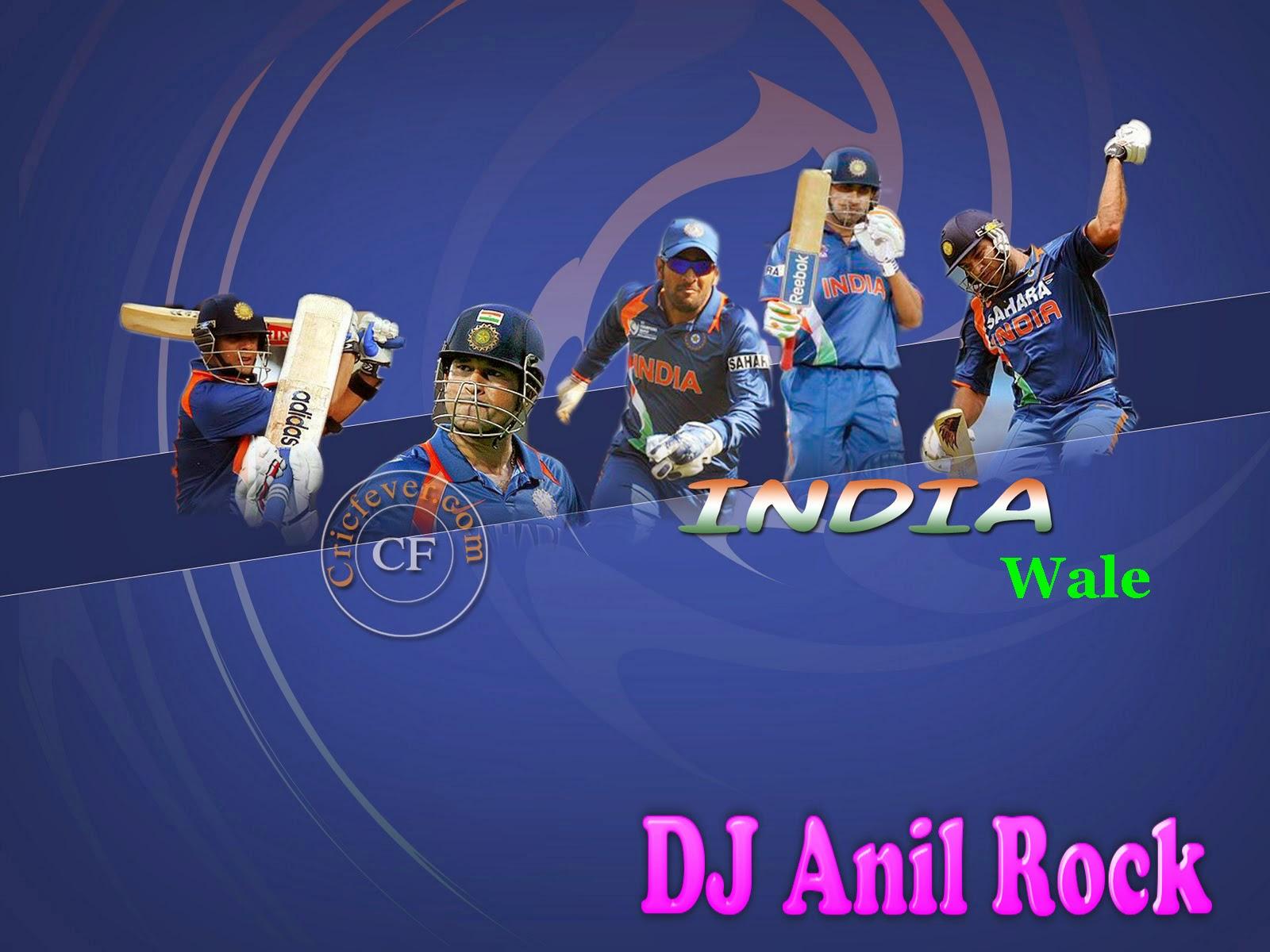 india wale DJ Anil Rock ~ Dj Anil Rock -- 9125917720 -- Mahoba
