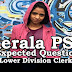 Kerala PSC Model Questions for LD Clerk - 23