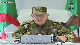 يطالب قائد الجيش الجزائري باعلان منصب الرئاسة شاغرا