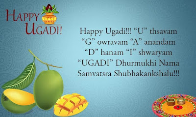 Happy Ugadi Images Latest 2018