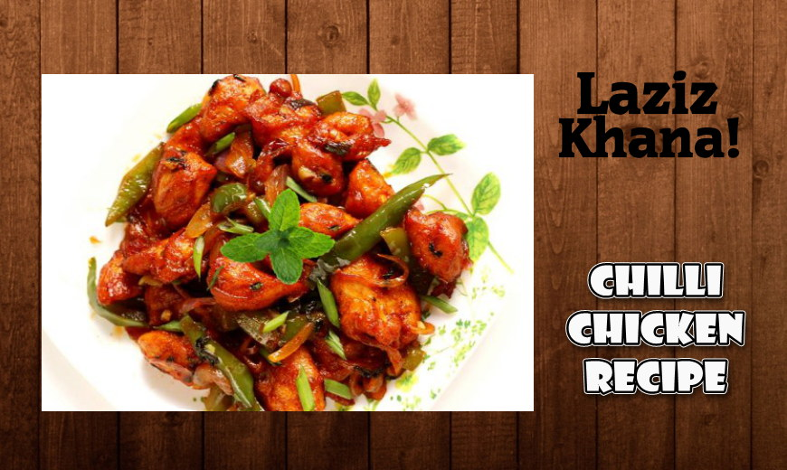 Chilli Chicken Recipe in Roman English - Chilli Chicken Banane ka Tarika