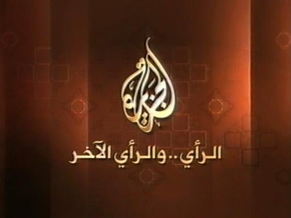 aljazeera arabic live