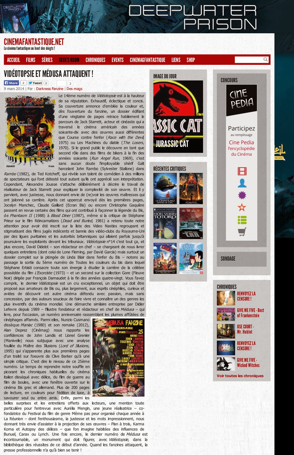 Le Festival MEME PAS PEUR sur CINEMAFANTASTIQUE.NET