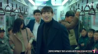 """Sinopsis Tomorrow With You Episode 16 Part 2 """"Final"""""""