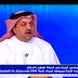 وزير الدفاع القطري: السعودية حشدت جنودها على الحدود