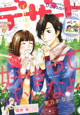 Monthly Dessert 2015 #01 Suki tte Ii na yo de Kanae Hazuki