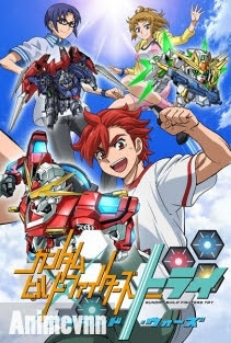 Gundam Build Fighters Try: Island Wars -  2016 Poster