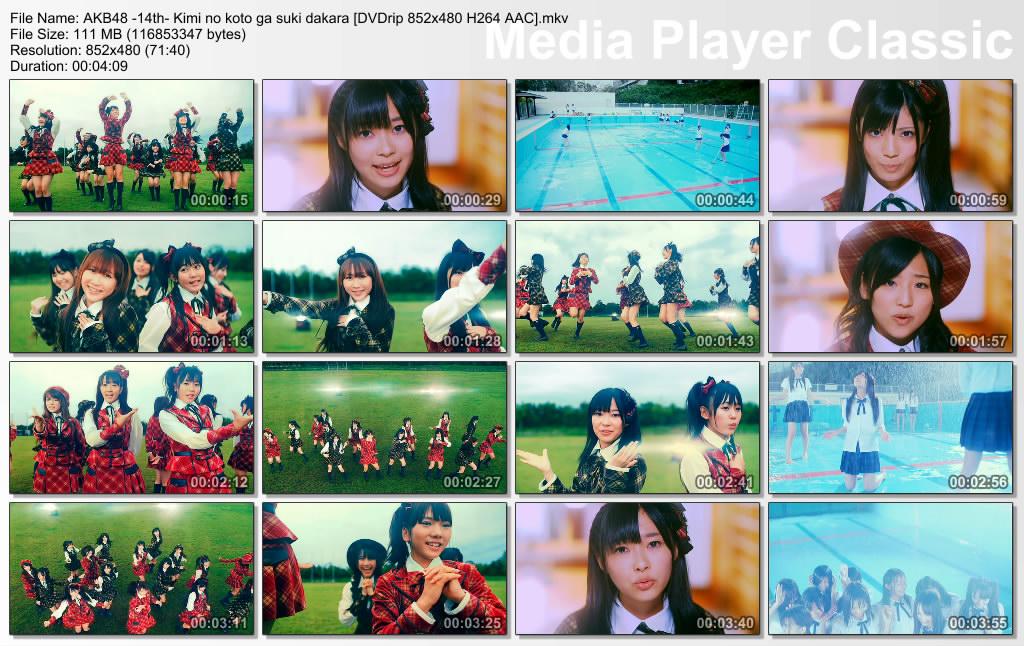 AKB48+-14th-+Kimi+no+koto+ga+suki+dakara+%5BDVDrip+852x480+H264+AAC%5D.mkv_thumbs_%5B2013.05.23_09.00.14%5D.jpg (1024×646)