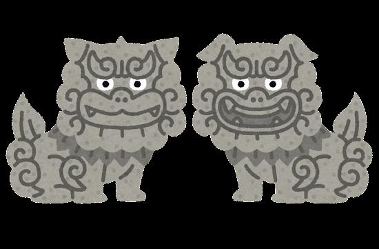 狛犬のイラスト