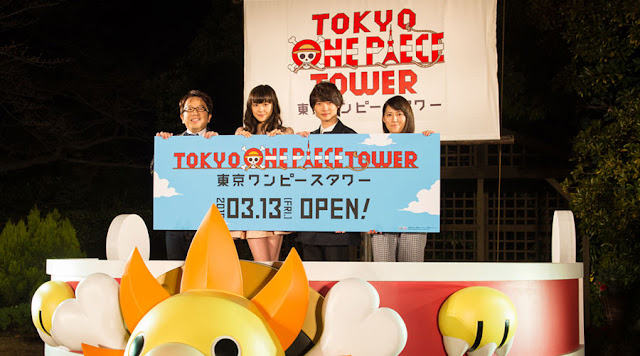 Otwarcie Tokyo One Piece Tower nastąpiło 13 marca 2015
