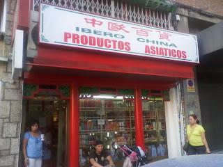 Supermercato asiatico a Madrid