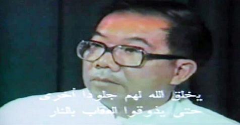 Profesor Thailand Ini Mantap Masuk Islam Setelah Membaca Ayat Tentang 'Kulit' Di Al Qur'an