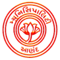 Anand Nagarpalika Recruitment