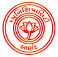 Anand Nagarpalika Recruitment