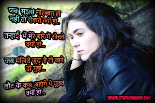 love,shayari,hindi,with,image