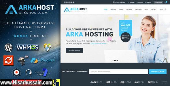 Hosting Wordpress Premium Theme
