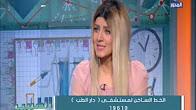 برنامج اللمه الحلوه حلقة الاحد 4-12-2016