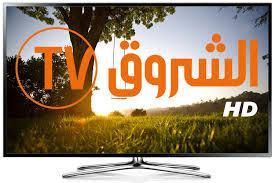 تردد قناة الشروق HD الجديد على النايل سات