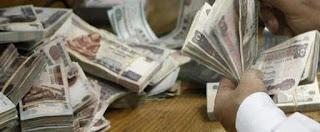 """العائد علي الحساب """" حسابات الودائع توقعات سعر الفوائد على شهادات الاستثمار في مصر في عام 2019   فوائد الودائع فى بنك مصر 2019 ,اعلي نسبة فوائد البنوك فى مصر 2019 افضل سعر الفائدة على الحساب الجارى فى بنك مصر و نسبة ارباح البنوك لسنه 2019"""
