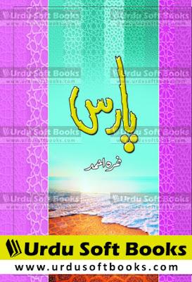 Paras Novel by Nimra Ahmed