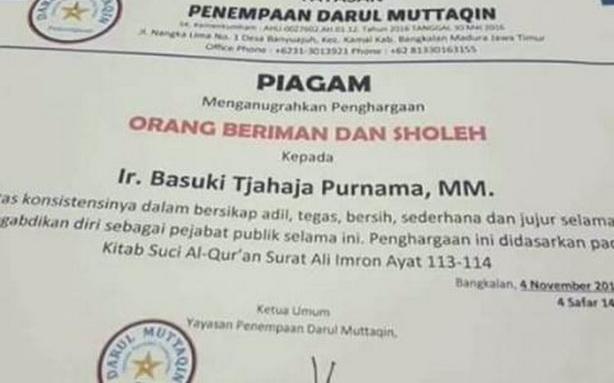 Ahok Dianugerahi Piagam Orang Beriman dan Sholeh, Tanggapan Netizen Diluar Dugaan