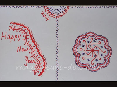 rangoli-greeting-card.jpg